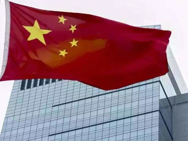 Zimbabwe under complete Chinese control
