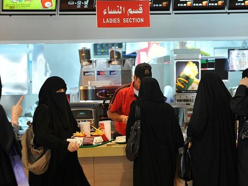 Saudi Arabia lifts ban on segregating women and men in restaurants