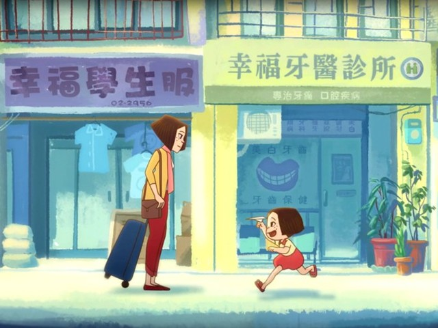 On Happiness Road Is a Playful Yet Profound Coming-of-Age Story