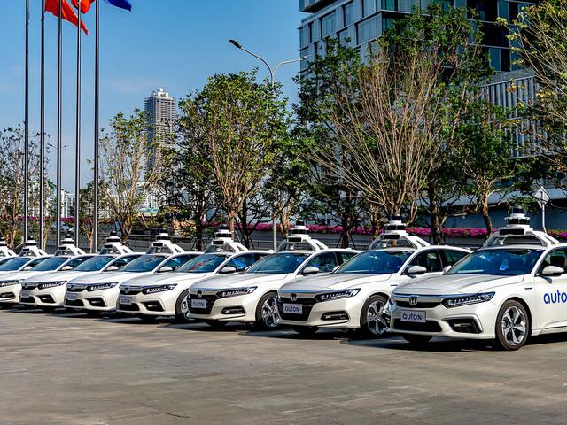 Honda Partners With AutoX For Autonomous Vehicle Development In China