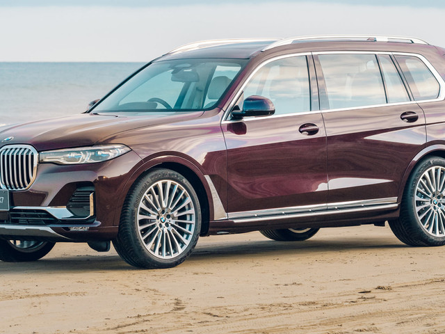 2022 BMW X7 Nishijin Edition Is Limited To Just Three Units In Japan