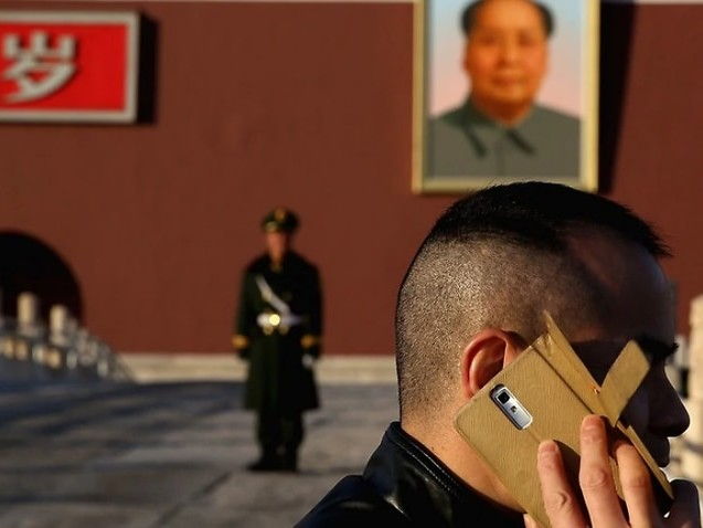 'More control': China introduces mandatory face scans for phone users