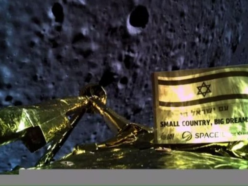 Israeli spacecraft Beresheet crash-lands on the moon