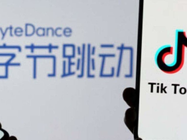 ByteDance doles out bonuses to Indian employees