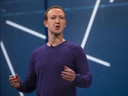 Facebook faces questions from lawmakers about privacy of health groups - CNET