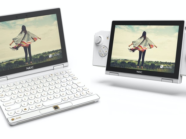 The LaVie Mini Concept Is a Wild Mashup of a Laptop and a Nintendo Switch