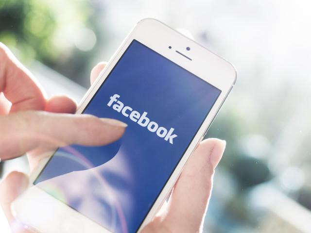 European Union Sets Deadline For Facebook Changes