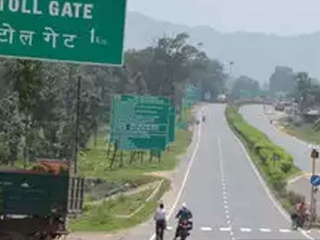 NHAI scraps TOT-4, tests new monetisation model
