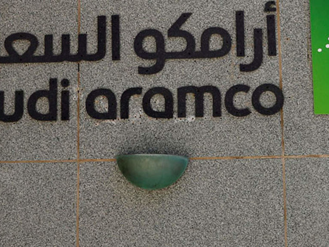 Saudi Aramco upbeat about deal with Reliance