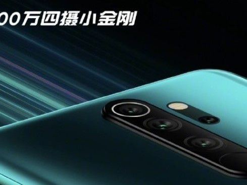 Redmi Note 8 Pro to be unveiled on August 29 with 64MP Quad-cameras