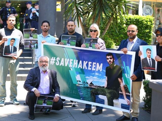 #SaveHakeem – Stop deportation of Bahraini refugee
