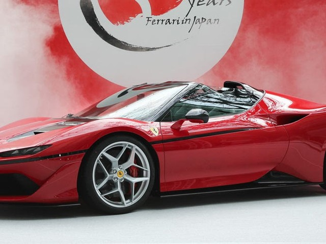 Ferrari Celebrates 50 Years In Japan With New J50 Limited Edition Supercar