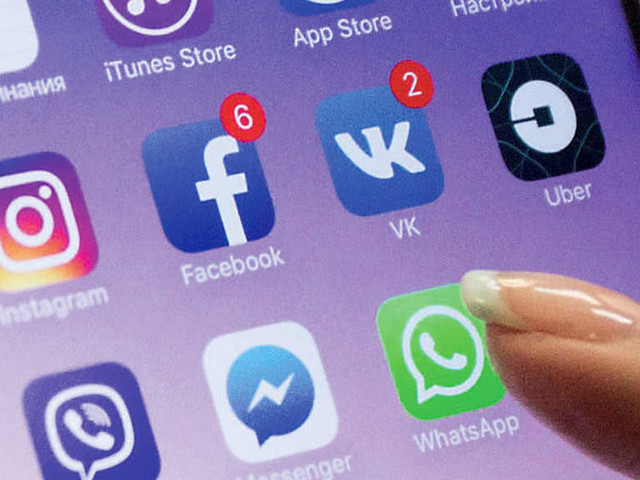 Messages are end-to-end encrypted: WhatsApp