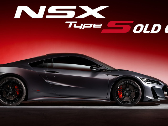 All 300 American 2022 Acura NSX Type S Order Slots Reserved In 24 Hours