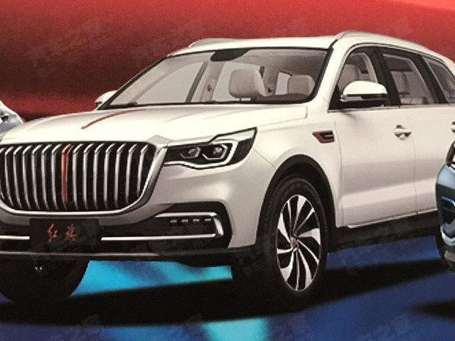 Hongqi's HS7 SUV Probably Sports The World's Largest Grille