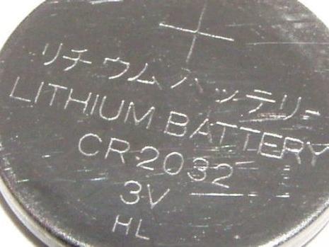 Toys that contain dangerous lithium batteries