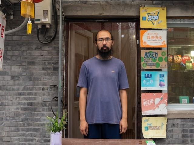 """""""躺平"""":拒绝996和人生焦虑的中国年轻一代"""