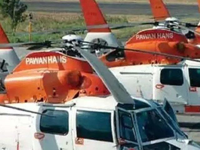 Govt sweetens deal to attract bidders for Pawan Hans
