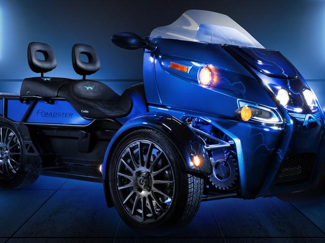 America's Latest EV Is This Three-Wheel Monstrosity