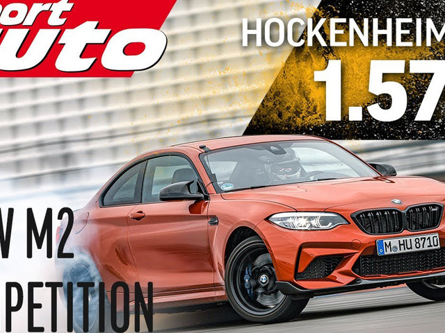 BMW M2 Competition Proves Its Mettle At The Track