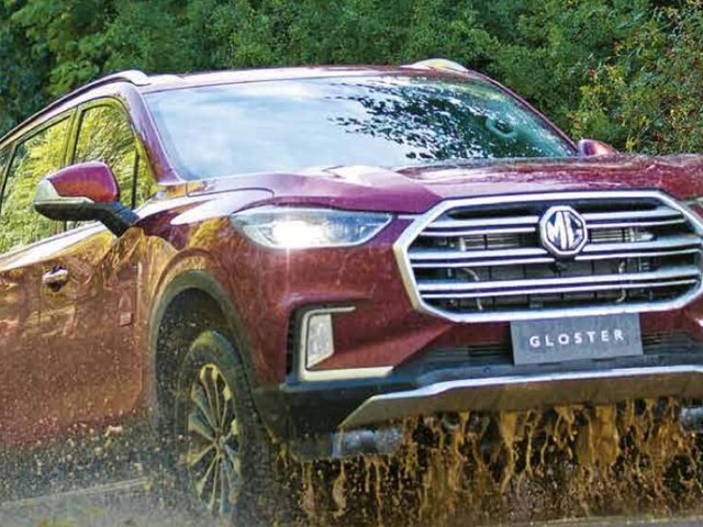 """MG calls out the Toyota Land Cruiser! New Gloster will deliver """"the capability, strength and size to take on the Prado"""" as full specs of Chinese SUV revealed"""