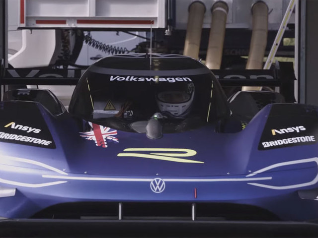 VW ID.R Sets Another Lap Record, This Time At Germany's Bilster Berg