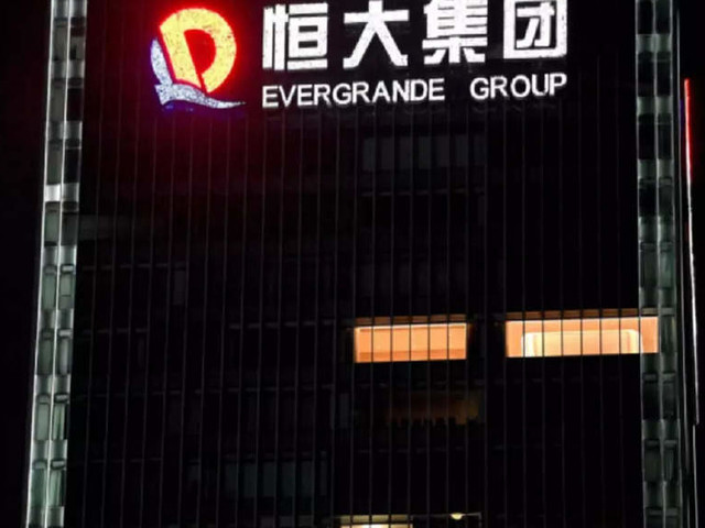 China can withstand Evergrande 'shock'