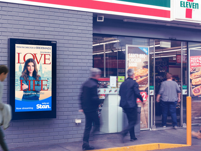 QMS launches Impulse across revitalised 7-Eleven ad portfolio