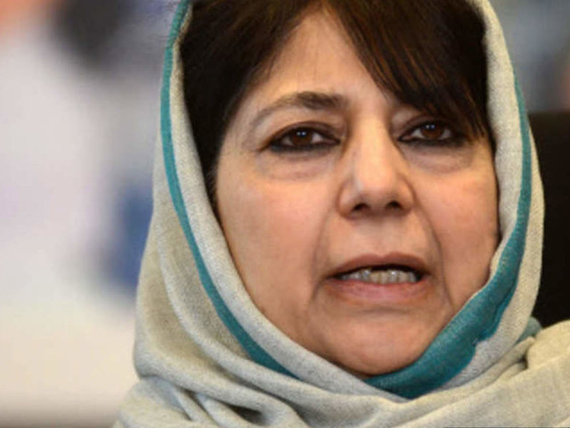 ED summons Mehbooba Mufti on March 15