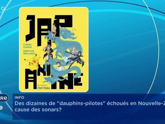 Le Mug - Clément Cusseau pour son ouvrage « Japanime » - 22/02/2021