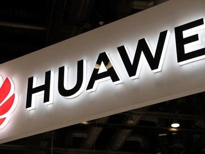 Licence d'exploitation aux Etats-Unis: Huawei en sursis