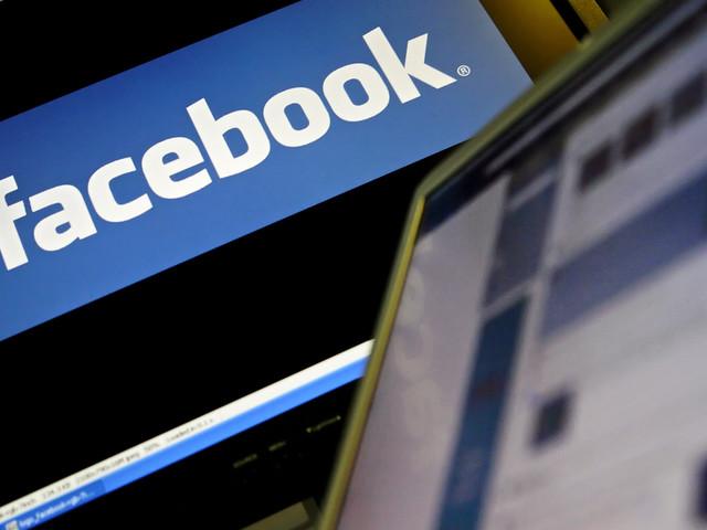 Facebook News arrive en Europe… mais pas en France