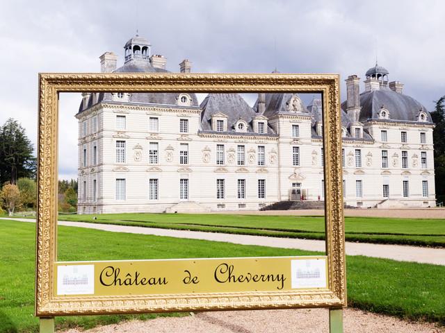 24h au Château de Cheverny