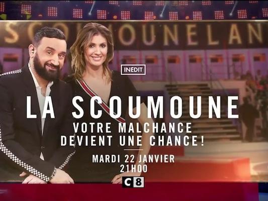 Quelle audience pour «La Scoumoune», le nouveau jeu de Cyril Hanouna ? (+replay)