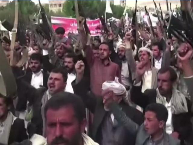 Dilemme pour Biden au Yémen : Les Houthis sont en train de gagner la guerre