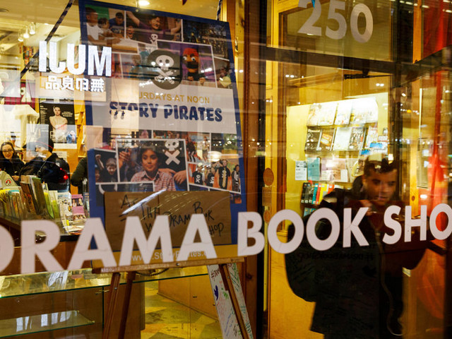 Lin-Manuel Miranda and Friends Purchase Drama Book Shop