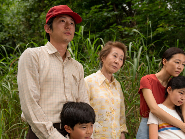 Steven Yeun Earns Best Actor Oscar Nomination for 'Minari'