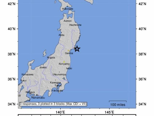 Tsunamiwaarschuwing na aardbeving in noordoosten van Japan