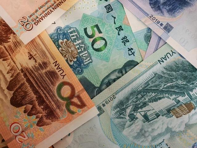 La banque centrale chinoise abaisse un de ses taux d'intérêt pour limiter les effets de la guerre commerciale