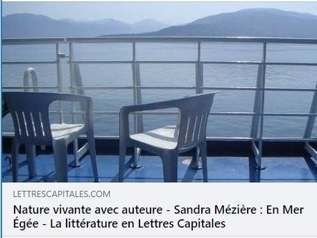 Pour le blog littéraire Lettrescapitales.com, je vous emmène en mer Égée...