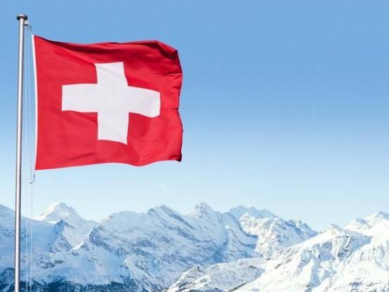 La Banque centrale suisse laisse son taux d'intérêt négatif inchangé