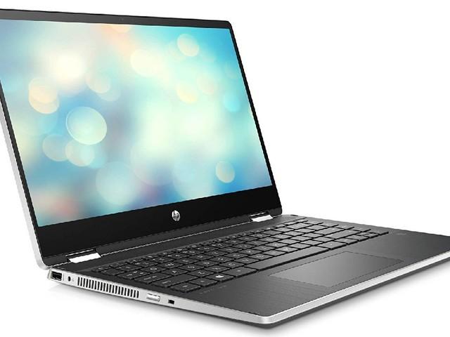 Soldes d'hiver : le PC convertible HP Pavilion x360 pour 679 euros