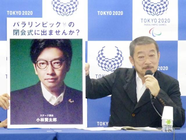 Foute grappen kosten Japanse komiek baan als regisseur openingsceremonie Olympische Spelen