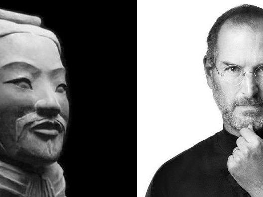 Le management bienveillant, de Sun Tzu à Steeve Jobs