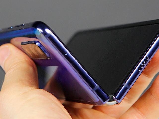 Samsung Galaxy Fold : ce qu'on aime... et ce qu'on n'aime pas