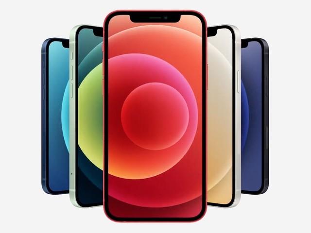 Apple pourrait produire jusqu'à 80 millions d'iPhone 12 d'ici fin 2020