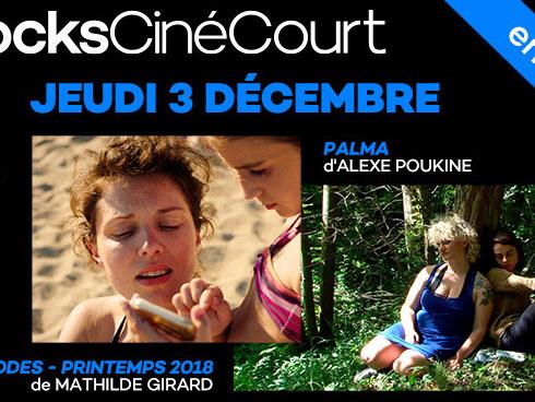 A voir en ligne : 2 films du Festival international du film indépendant de Bordeaux