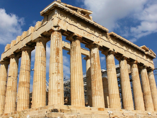 Où loger à Athènes ?