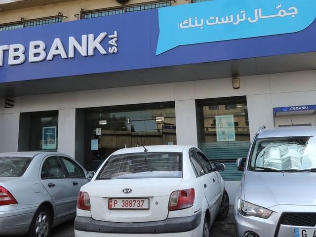 Liban: auto-liquidation d'une banque frappée par des sanctions américaines