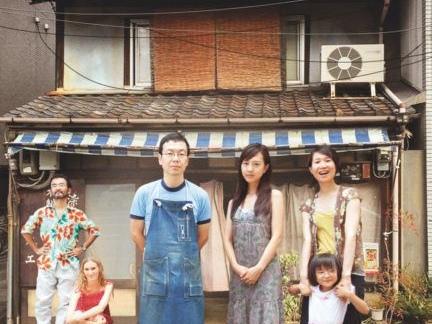 Bande-annonce du film japonais Hospitalité.
